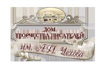 Пансионат им.Чехова | Ялта, Крым. Официальный сайт MyBookit.ru